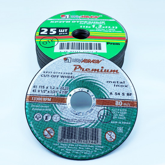 Disc abraziv debitat metal + inox, 115x1.2x22.23, Rusia (Premium)